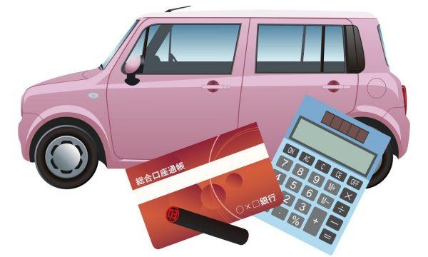 軽自動車の購入について!軽自動車の購入の流れを詳しくご紹介サムネイル