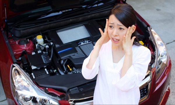 車検を受ける際の注意点って何?安全で安い業者の見つけ方もご紹介サムネイル